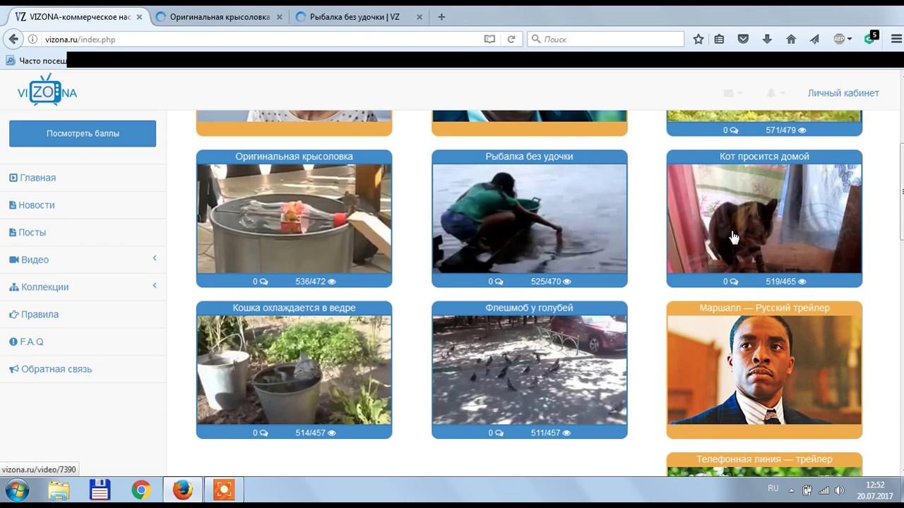 Короткие видео веб — img 6
