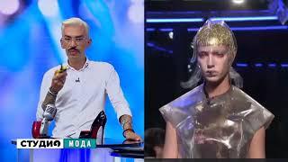 """Студио Мода"" со Сергеј Варошлија 02 07 2018"
