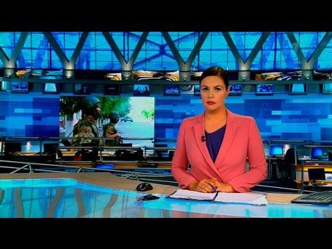 Смотреть фото Последние новости России и мира новости россия москва