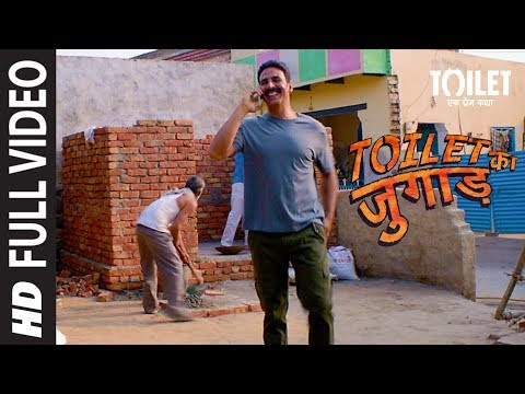 Toilet Ka Jugaad Full Video | Toilet- Ek...
