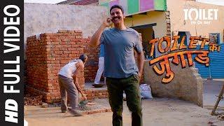 Toilet Ka Jugaad Song | Toilet- Ek Prem Katha