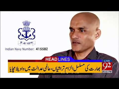 92 News Headlines 06:00 PM  - 25 December 2017 - 92NewsHDPlus