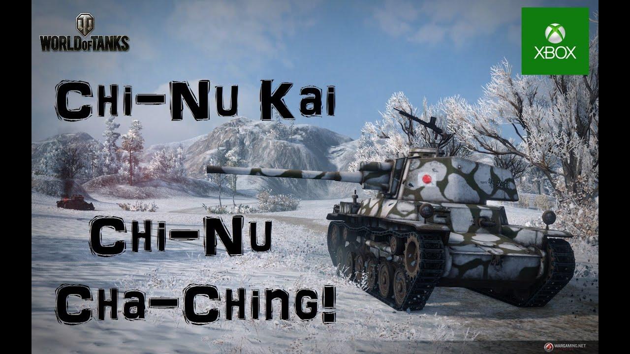 Chi-Nu Kai Change the Gun