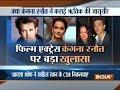 CDR Scam: Kangana Ranaut, Ayesha Shroff, Sahil khan under scanner