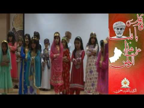 IbriCT Celebrates Oman 46th National Day Part 2