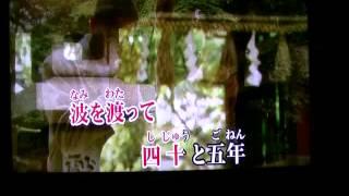 古賀俊一 「お前と生きる」 「カラオケ」(japanese ENKA song omaeto ikiru)