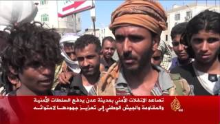 تصاعد الانفلات الأمني بمدينة عدن