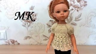 Блузка спицами с ажурным низом для куклы Паола Рейна мастер-класс