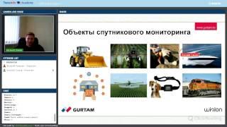 видео администрирование автопарка
