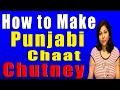 How to make Punjabi Chaat Chutney (Punjabi Sauce of Tamarind) II पंजाबी चाट चटनी II By Priyanka