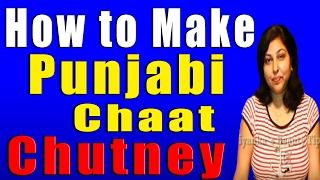 Punjabi Chaat Chutney (Punjabi Sauce of Tamarind) Thumbnail