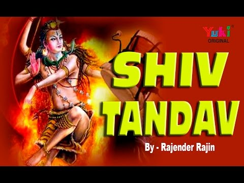 Shiv Tandav | Hindi Devotional | by Rajender Jain