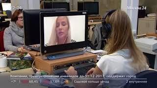 Москвичке могут предъявить обвинение из за снятого на дороге видео