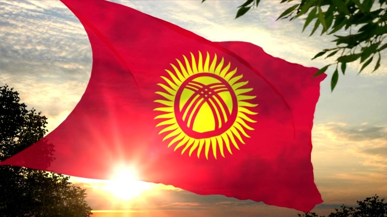 Кыргызстан картинки желек, поздравление