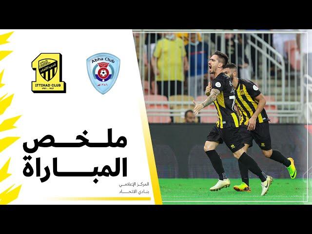 ملخص مباراة الاتحاد 6 × 1 أبها دوري كأس الأمير محمد بن سلمان الجولة 4 تعليق جعفر الصليح