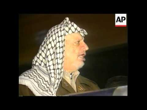 GAZA: FATAH MOVEMENT PROTESTS OUTSIDE ARAFAT'S OFFICE