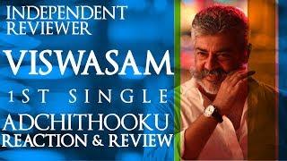 adchithooku Song reaction | review | Viswasam  | Ajith Kumar, Nayanthara | D.Imman | Siva | ir tamil