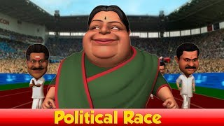 Tamilnadu Political Race