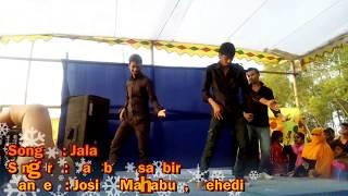 Jala by Rakib (  আমি এবং আমার  বন্ধুরা) dance