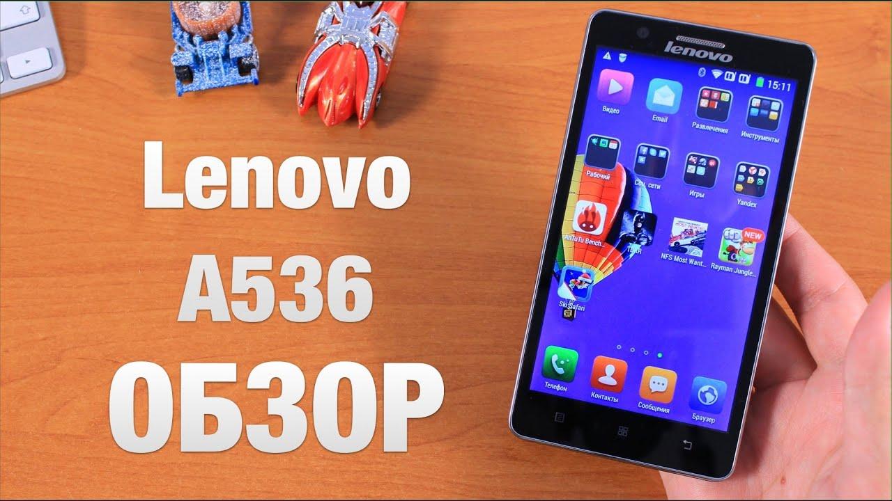 Видео обзор смартфона Lenovo S939 , характеристики, обзор, отзывы .
