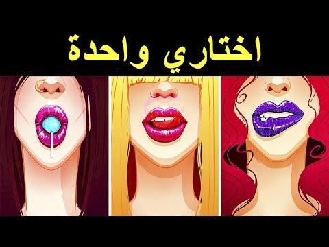 كتاب الملفات السرية للحكام العرب pdf
