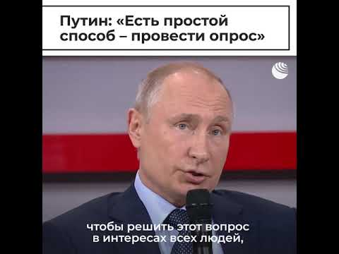 Путин вокруг ситуации вокруг храма в Екатеринбурге
