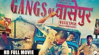 Gangs of Wasseypur 1 Hindi Full Movie | Manoj Bajpayee,Nawazuddin Siddiqui, Reemma Sen, Huma Qureshi Thumb
