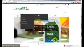 Online Shopping at LOTUSmart Hong Kong - 香港樂濤網購