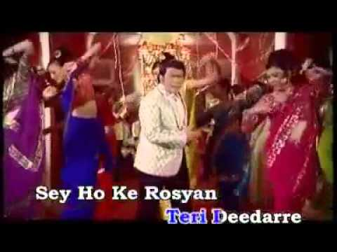 Rhoma Irama feat Tp Noor JANA JANA  India Version Mp3