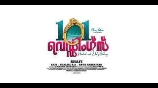 101 Weddings - Malayalam Movie Trailer