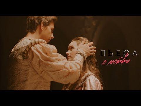 ВладиМир feat. Lady