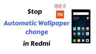 Turn Off Mi lock screen wallpaper auto change | Mi wallpaper carousel