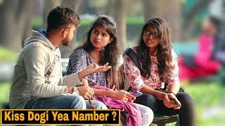 Kiss Dogi Yea Number? Prank On Girl's - Comment Trolling #7| Pranks In India| By TCI