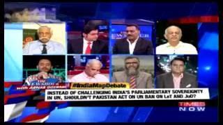 'Pakistan is not a nation' Arnab Goswami said on Newshour Debate