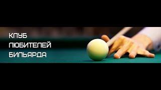 Кубок Николаева 2008 E.Сталев vs K.Сагынбаев (четвертьфинал)