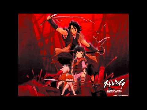 Sword of the stranger, Ihojin No Yaiba, Deai, Aganai No Yuki