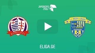 FC Shukura Kobule. vs Chikhura full match