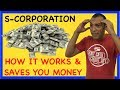 S-Corporation Form 2553 How It Works and Saves Tax Dollars on Small Business How To Lower Your Taxes