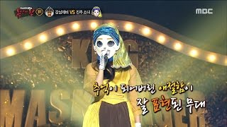 [King of masked singer] 복면가왕 - 'Girl with a Pearl Earring' 3round - COLORED 20170226