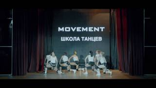 Танцевальный концерт MOVEMENT   Twerk/Booty dance   педагог Настя Слобода