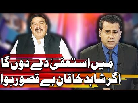 Takrar With Imran Khan - 7 Aug 2017 - Express News