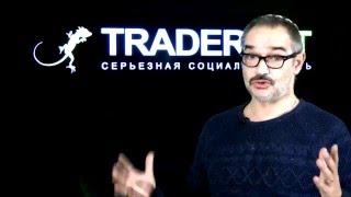 Антон Носик открыл счет в TRADERNET и ответил на наши вопросы(http://dolboeb.livejournal.com/2893654.html., 2015-12-17T16:37:32.000Z)