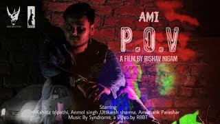Ami - P.O.V Official Music Video