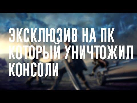 Видео Смотреть онлайн хвост феи фильм 2