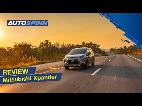 [Test Drive] รีวิวทดสอบ Mitsubishi Xpander รถยนต์ครอสโอเวอร์ เอนกประสงค์ - วันที่ 07 Mar 2019