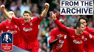 Incredible Gerrard Goal in Classic Final | Liverpool 3 - 3 West Ham (2006) | From The Archive