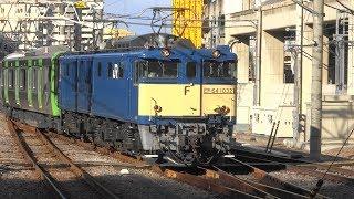 2017年12月26日 EF64-1032牽引 山手線新型車両E235系 配給輸送 高崎駅