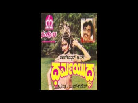Dharma Yuddha - Allella Muttabedavo