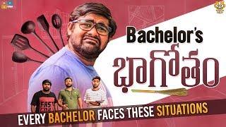 Bachelor's Bhagotham || Bumchick Babloo || Tamada Media