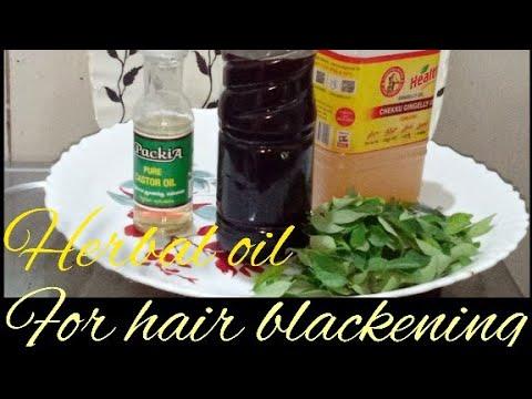 இளநரையை போக்கும் மூலிகை எண்ணெய் தயாரிக்கும் முறை|| Herbal oil||Best Remedy for blackening white hair